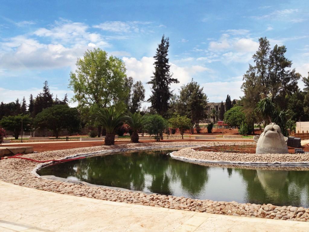 Parc Hassan II à Benslimane