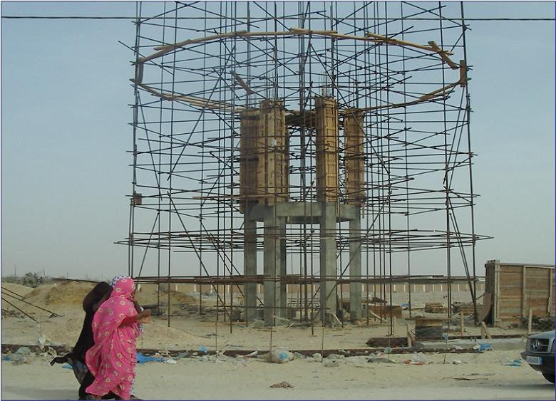 Reinforcement of Nouakchott potable water supply